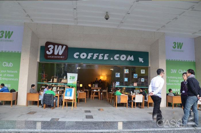 3W咖啡(源兴科技店)工程案例