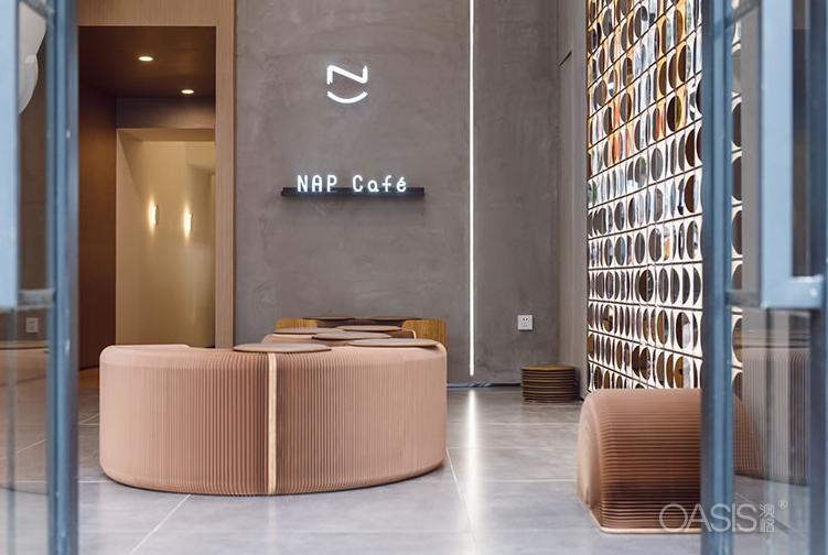 广州NAP CAFE家具生产案例